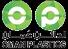 OmanPlastics